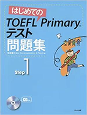 Toefl primary step 1 book 1 listening