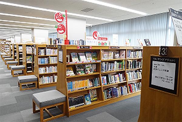 図書館 相模 大野 vol101 大野北地区の文化財めぐり